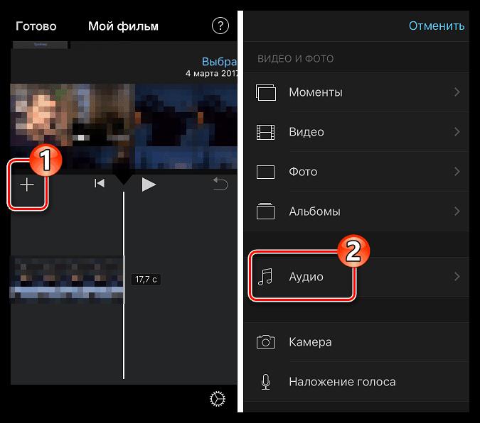 Как создать слайдшоу